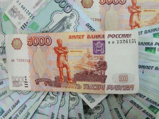Крымским налогоплательщикам