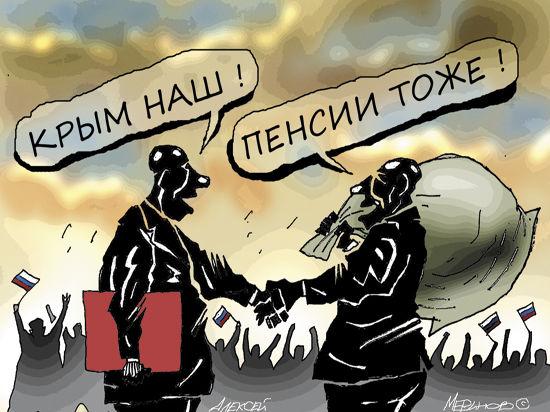 Отнимут ли у пенсионеров последние 100 рублей?