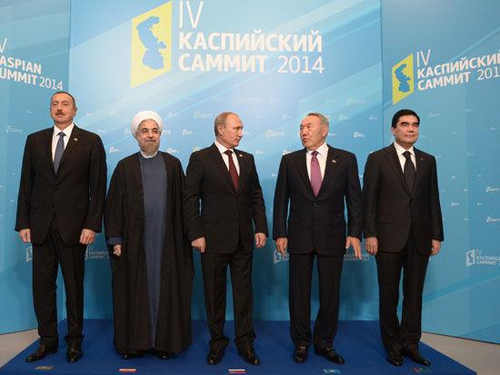 Азербайджан, Казахстан, Россия, Иран и Туркменистан решают судьбу прикаспийского региона в Астрахани