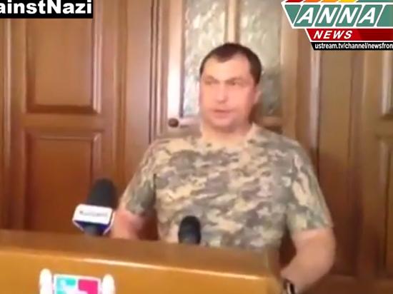Болотов отправил луганских ополченцев в контрнаступление