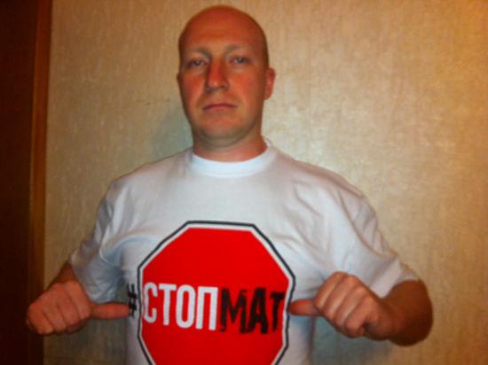 Российская футбольная премьер-лига запускает проект «Стоп мат»
