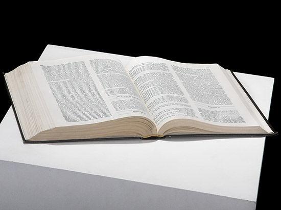 Вышла в свет уникальная 15-томная антология бурятской литературы