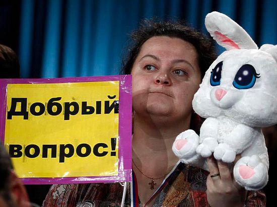 Больше всего вопросов Путину задали об «исконном-посконном»