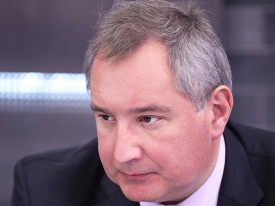 Рогозин возглавил Попечительский совет Федерации гандбола России