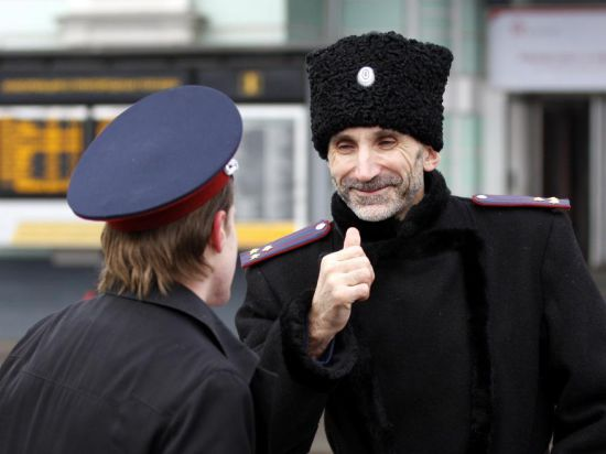 В Москве появятся казачьи патрули