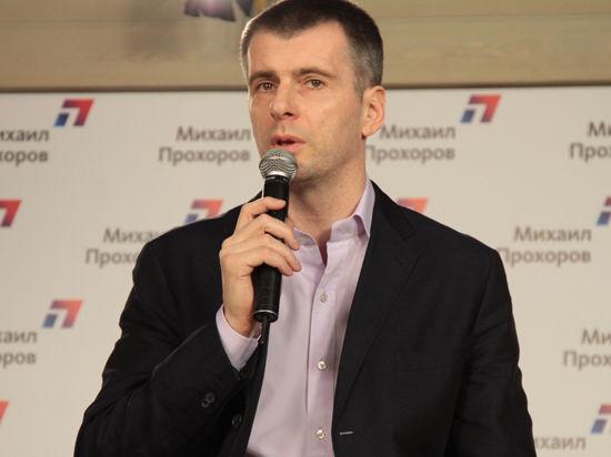 Прохоров отдает свою партию в управление Шайхутдинову