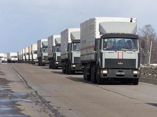 Украинские таможенники начали досмотр гуманитарного конвоя