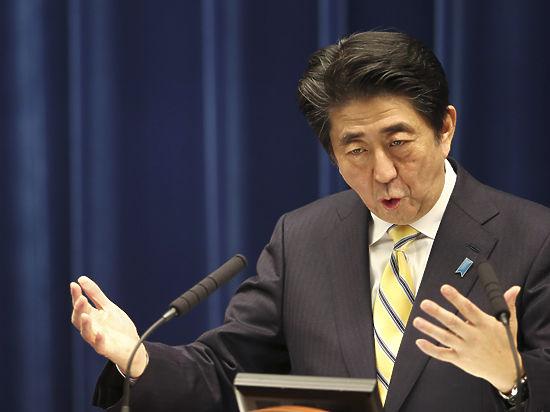 Об этом заявил премьер-министр страны Синдзо Абэ