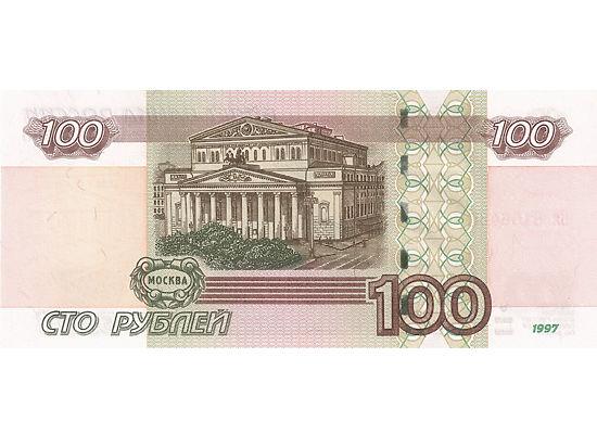 На купюре в честь Крыма, скорее всего, изобразят «Ласточкино гнездо»