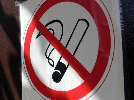 Курильщики не смогут спрятаться в ночных клубах