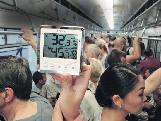 Температура воздуха на станциях московской подземки превысила 30 градусов