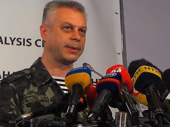 """При этом, судя по описанию, Андрей Лысенко имел в виду тяжелую огнеметную систему залпового огня под названием """"Буратино"""""""