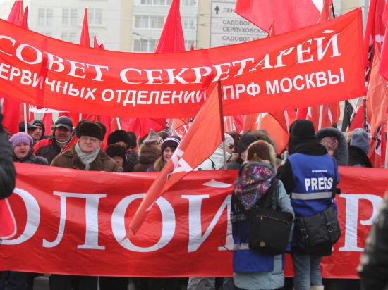 Спасут ли коммунисты оппозицию? КПРФ может обсудить выдвижение Ляскина и Янкаускаса