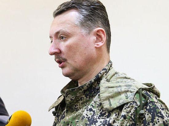 Стрелков-Гиркин ввел в Донецке военное положение и комендантский час