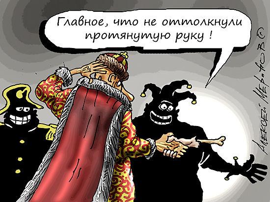 Россия против России