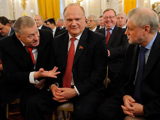Парламентская оппозиция рвется в коалиционное правительство