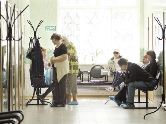 Россиянам предложат закрывать больничный без врача