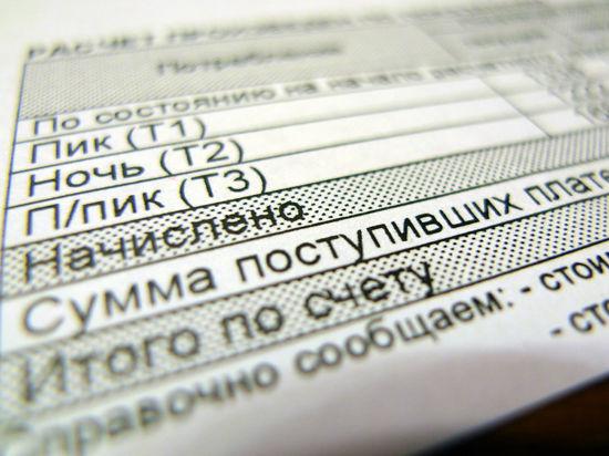 Жители двух домов на севере Москвы переплатили за коммуналку 30 миллионов рублей