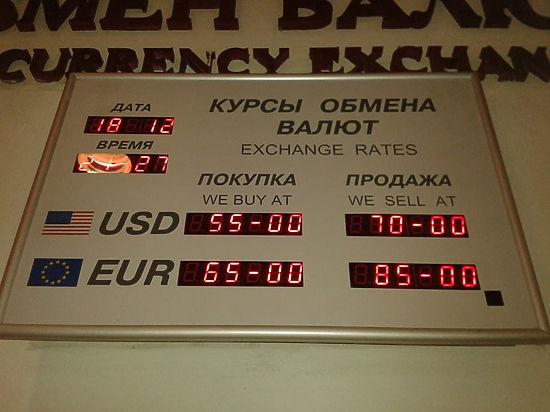 Банкам запретят спекулировать валютой, но эта мера может еще больнее ударить по нашим кошелькам