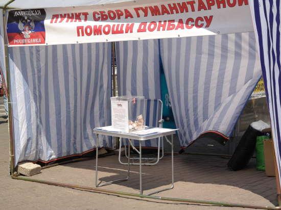 Красный Крест готов участвовать в доставке гуманитарной помощи Донбассу - от России ждут деталей