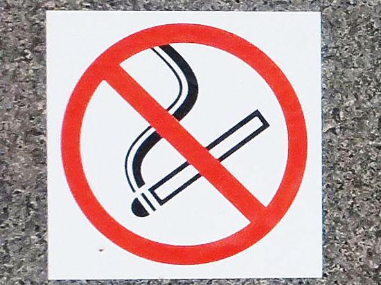 Покупателей сигарет отпугнут «фекальными» пачками