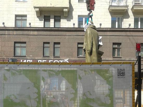 В Москве пришлось «повесить» Станиславского