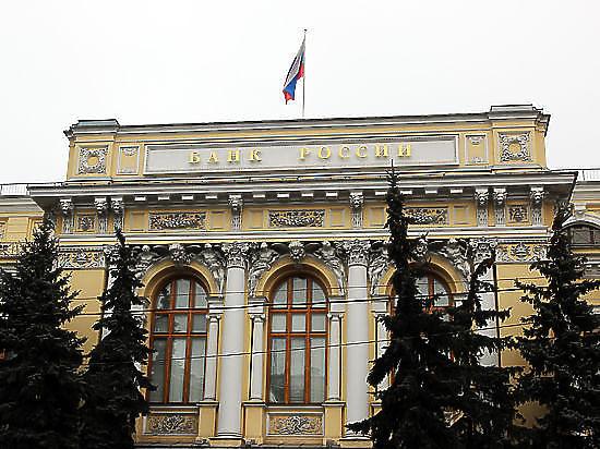 Россия незаметно скупила треть мирового золота в 2014 году