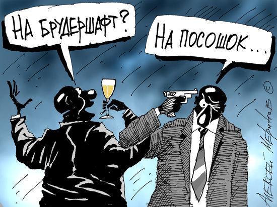 Вашингтон развязал газовую войну между Россией и Украиной