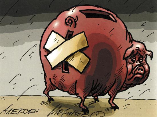 Резервный фонд России обречен?