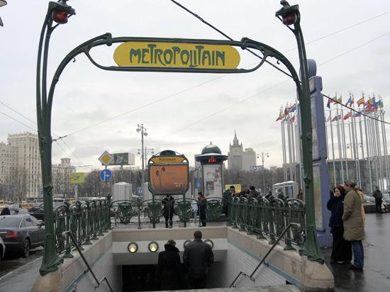 Станция «Киевская» перейдет на летний режим