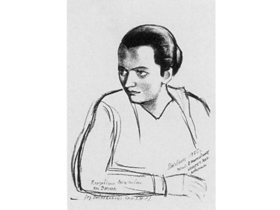 Профессор  Александр УШАКОВ: «Маяковский относился к рукописям небрежно, иногда вбивал черт знает какие слова»