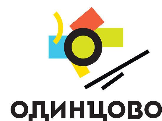 В Одинцове выберут бренд города