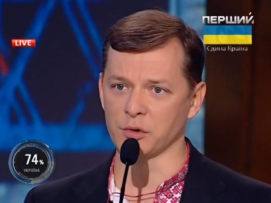 Луганские ополченцы схватили брата депутата-националиста Ляшко