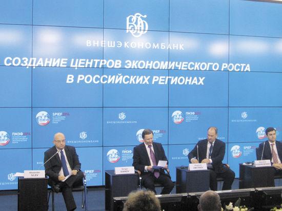 В Санкт-Петербурге завершился экономический форум