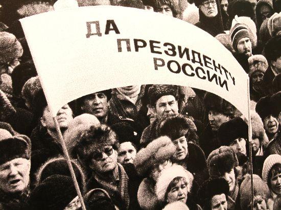 Как закладывались фронты на Украине