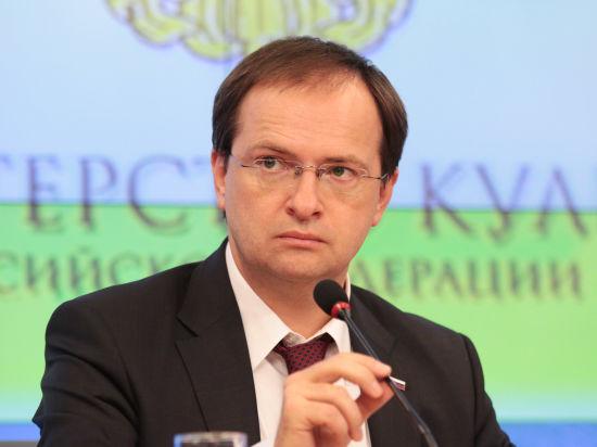Российский министр культуры взялся вернуть золото скифов
