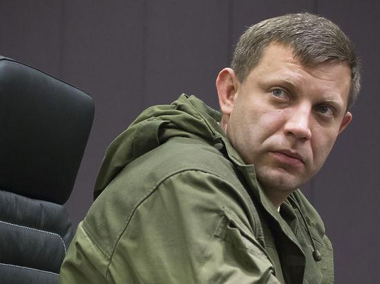 Премьер ДНР: В Красноармейске найдены 286 женских тел с пулевыми отверстиями в затылке