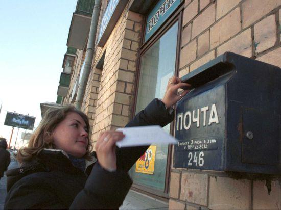Почтовики запустят систему, способную распознавать недовольство клиентов