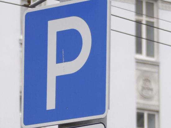 Зона платной парковки расширяться не будет