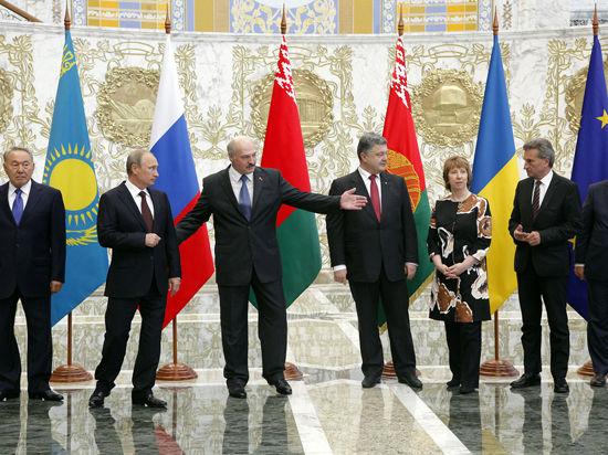 Документ подписан тремя сторонами в Минске