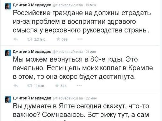 Хакеры взломали Twitter Медведева: