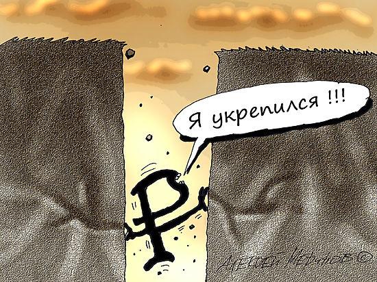Тефлоновый Путин и рубль-попрыгунчик: кто кого?