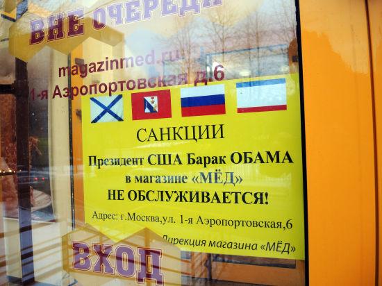 США: Если Россия признает референдумы сепаратистов - не миновать ей новых санкций