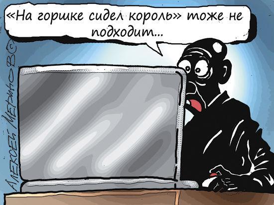 Власти готовят особые меры для защиты рунета