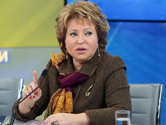 Валентина Матвиенко признана женщиной года: общество ищет «маму»