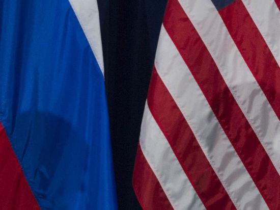 Где помещается «комната войны» против России в Вашингтоне?