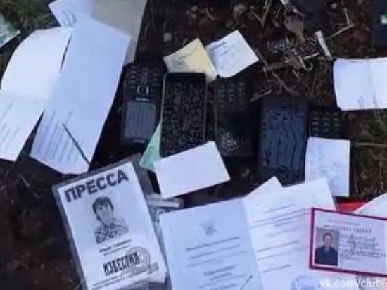 Союз журналистов Москвы сделал заявление по поводу журналистов, задержанных на Украине