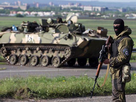 ОП расскажет о зверствах украинских военных над ополченцами и мирным населением
