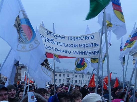 Карельские профсоюзы требуют переложить северные надбавки на плечи государства