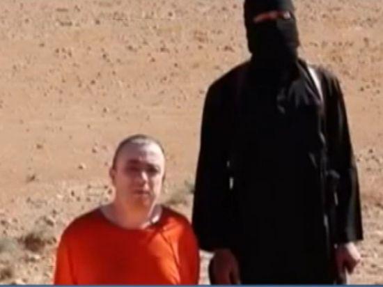 Новое видео от «Исламского государства»: казнен заложник из Британии Алан Хеннинг